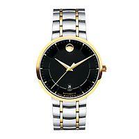 Movado® Automatic Men's Watch